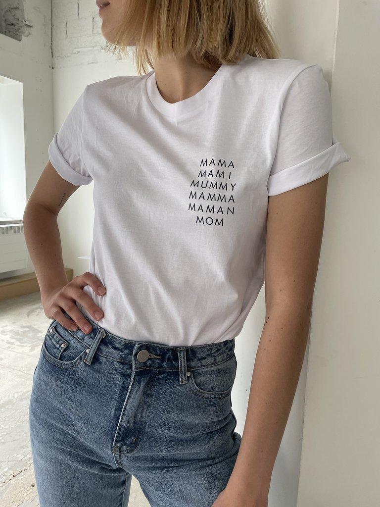 cadeaux fête des mères mama is cool t-shirt maman